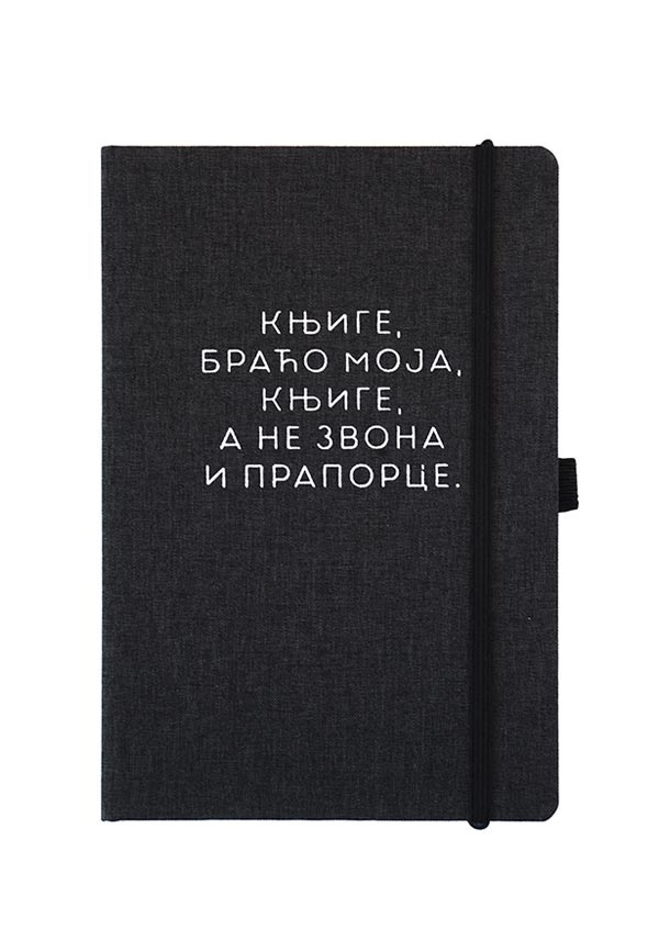 Knjige, braćo moja, a ne zvona i praporci