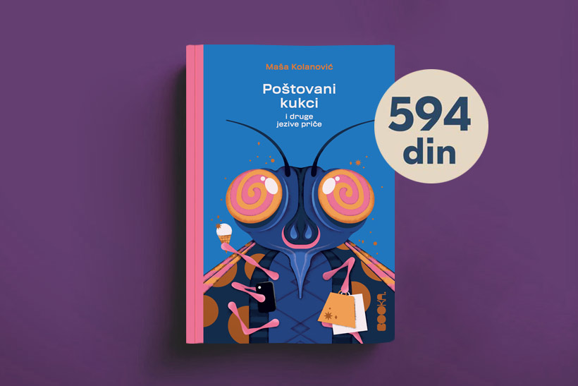 Poštovani kukci – kafkijanska zbirka priča za 21. vek