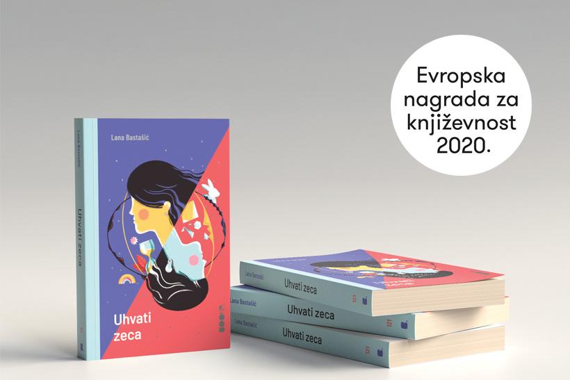 Nagrada Evropske unije za književnost za naše novo izdanje