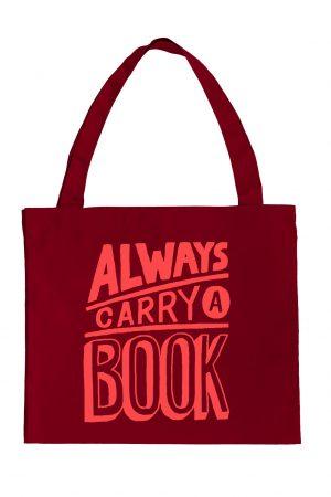 Ceger Always carry a book